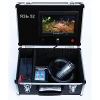 """Подводная камера для рыбалки Язь-52, 7"""""""